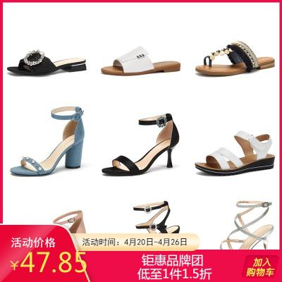 Daphne/达芙妮夏季凉鞋女款低跟简约时尚凉鞋女
