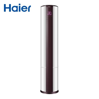 Haier 海尔 3匹 KFR-72LW/07EDS83 立柜空调 低至4099元包邮(需用券)