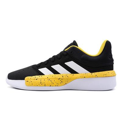 269元包邮  adidas 阿迪达斯 F36283 男士低帮运动篮球鞋
