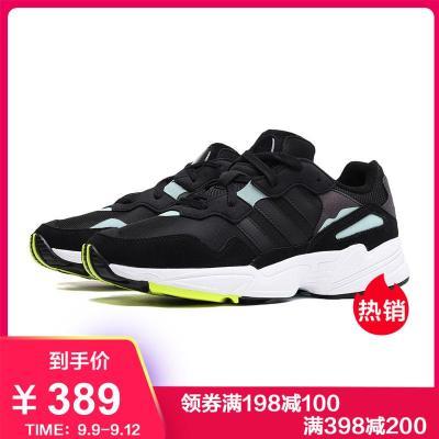 389元包邮  adidas阿迪达斯三叶草男鞋YUNG-96复古老爹鞋BD8042