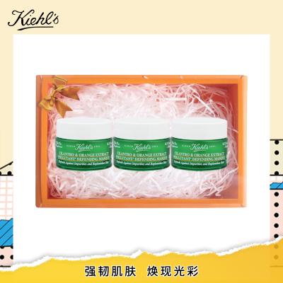 Kiehl's 科颜氏芫荽橙萃净澈防护面膜 14ml 65元