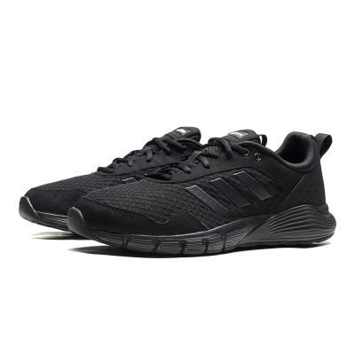 adidas 阿迪达斯FX4703 男鞋跑步鞋 412元包邮
