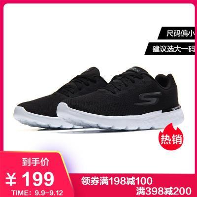 199元包邮  SKECHERS 斯凯奇 Go Run 400系列 54354 男款跑鞋