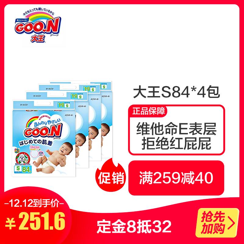双12预售:日本 GOO.N大王 维E系列婴儿纸尿裤S84片(4-8kg)*4件