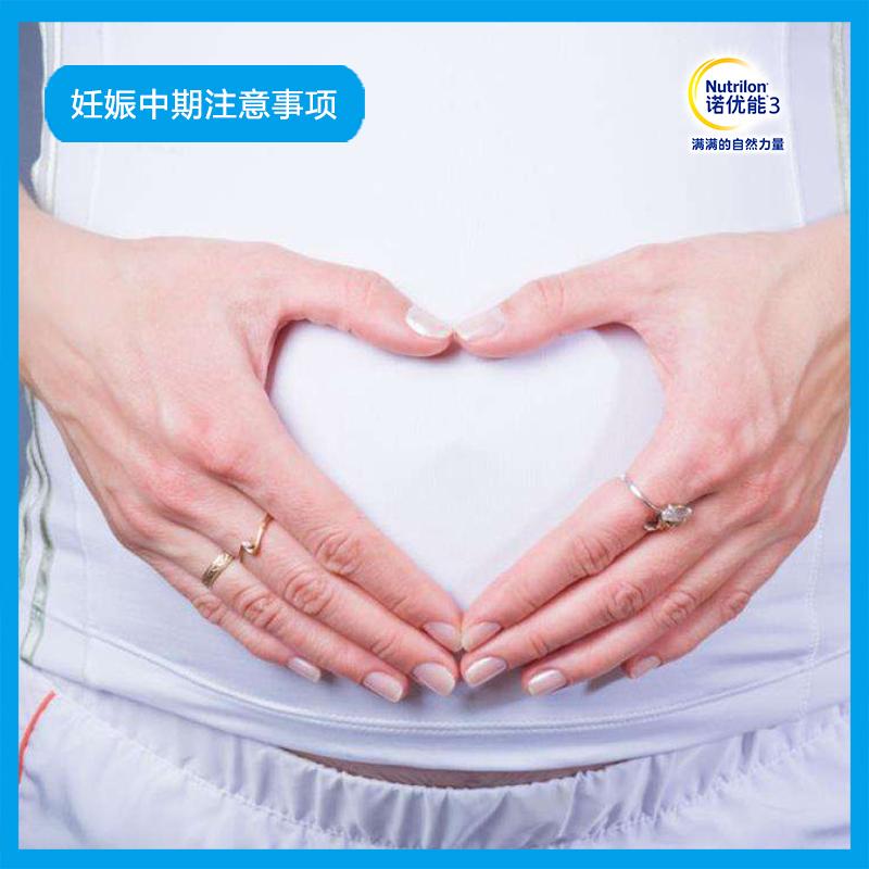 蛋白 妊娠 後期 尿